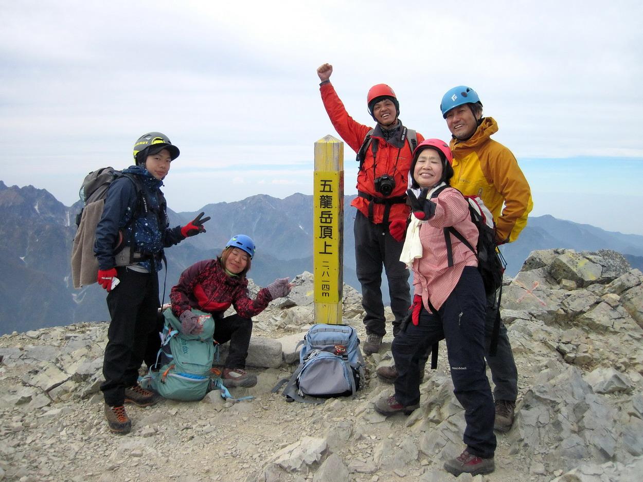 2日目、今回最高峰の五竜岳、急な登りでした