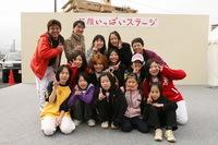09/03/08 レッドマウンテン 楽しかった(・∀・)