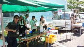 14/06/01 青梅環境フェスタ2014