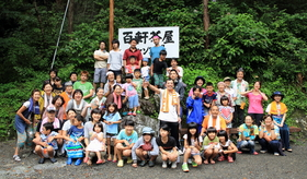 15/08/22-23 おやこDEキャンプ2015
