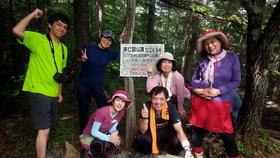15/09/22 第110回公式山行 奥多摩本仁田山