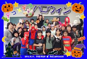 15/11/15 吹☆はぴ『デコデコ・ハロウィン』!?