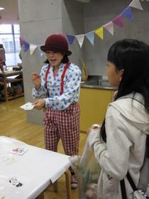 2015/11/08 子どもフェスティバル2日目