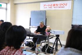 16/03/6  藤浩志氏講演会 アートとまちづくり