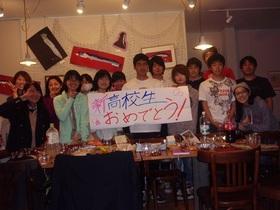 16/04/23新高校生を祝う会