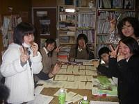 09/03/20/ 高校生G会議 追い込み!