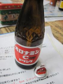 16/08/03 子どもキャンプ最終実行委員会