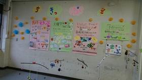 16/11/27 青梅市民センター文化祭