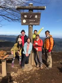 16/12/11 山歩会 高水 棒の嶺 名栗温泉