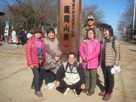 16/12/9 広報部 髙尾山