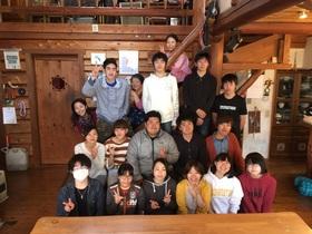18/3/30-31   高校生青年合宿