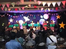 18/6/17 ふれあい音楽祭