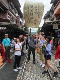 18-7-6-8 山歩会台湾特別企画ツアー