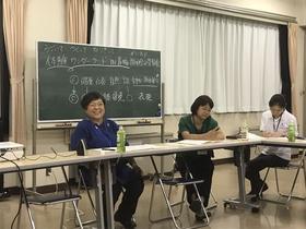 18/09/06 体験の風説明会&学習会