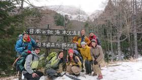 18/12/1-2 山歩会本沢温泉小屋公式山行