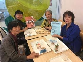 19/6/21首都圏企画作品紹介