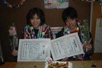 09/03/24  高校生グループ会議