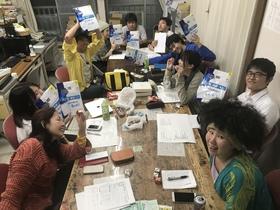 19/7/11  子どもキャンプ常任委員会