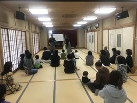 19/11/24青梅市文化キャラバン 下長渕