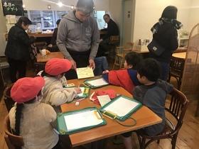 19/11/26  小学生がカフェを調べにきました