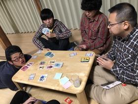 19/11/30-12/1 青年合宿