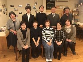 19/12/4 子どもふれあいフェスタ打ち上げ