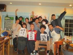 20/1/26 新成人歓迎会