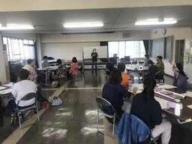 20/7/19 天野秀明 WAM学習会