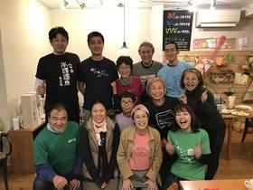 20/11/14  山歩会まとめ会