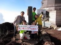 10/07/22 山歩会 第81回山行 富士山