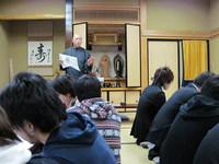 11/01/16 寺子ヤング 大人になるって