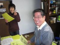 11/01/22 討議資料印刷&綴じ作業終了