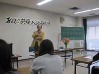 11/01/30 子ども文化地域コーディネーター講座 太宰久夫先生
