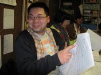 11/02/04 文化祭実行委員会
