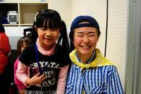 11/02/19 劇団風の子 小さい劇場公演