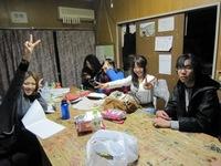 11/04/12  青年 マーブルアップルパイ(まっぷる)サークル会