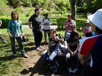 09/04/26 あきる野日の出ハイキング