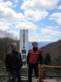11/04/20 ツーリングスター  苺&桜ツーリング