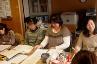 11/04/23 青梅ブロック理事会