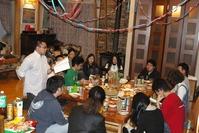 09/04/25 新青年を祝う会