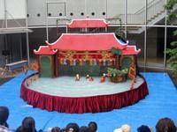 11/07/29 ベトナム水上人形劇場 ゆとろぎ