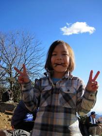11/12/17 山歩会 大岳山公式山行