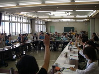 09/06/07 臨時総会終わる