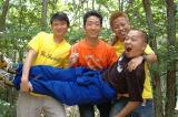 西多摩青少年自然体験キャンプ2005 その1