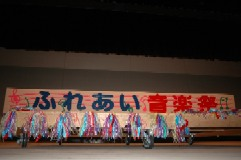 青梅舞台芸術フェスティバル ふれあい音楽祭