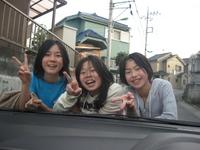 09/02/27/ あそびの会