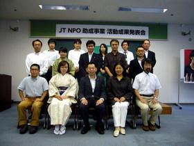 12/5/30 0JT NPO法人活動助成金の報告会