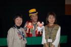 08年04月03日 くりちゃん人形芝居公演終わる