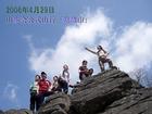 08年04月29日 山歩会公式山行「乾徳山」 Ver.Yoshi Springfield