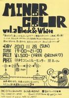 10年11月28日(日)青年ブロックマイナーカラー(文化祭)